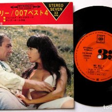 Discos de vinilo: JOHN BARRY - 007 BEST 4 (JAMES BOND 007) - EP CBS 1967 JAPAN (EDICIÓN JAPONESA) BPY. Lote 167832576