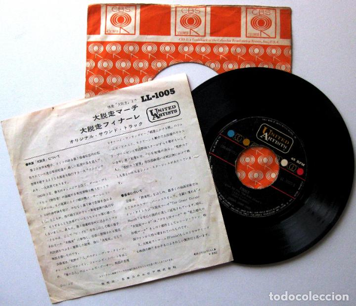 Discos de vinilo: Elmer Bernstein - The Great Escape March (La Gran Evasion) - Single United Artists 1963 Japan BPY - Foto 2 - 167835524