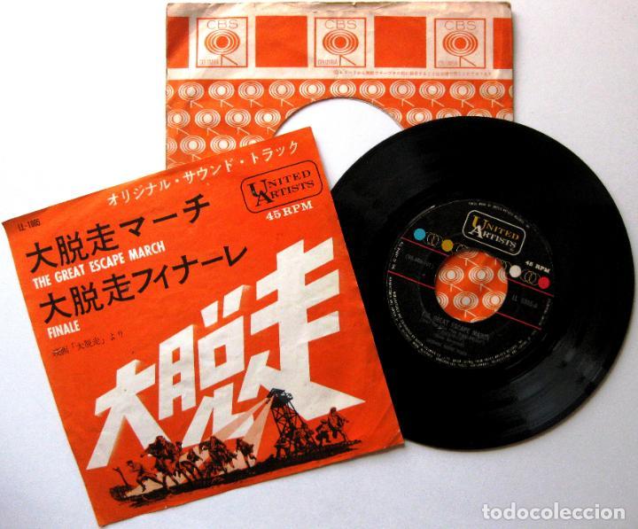 ELMER BERNSTEIN - THE GREAT ESCAPE MARCH (LA GRAN EVASION) - SINGLE UNITED ARTISTS 1963 JAPAN BPY (Música - Discos - Singles Vinilo - Bandas Sonoras y Actores)