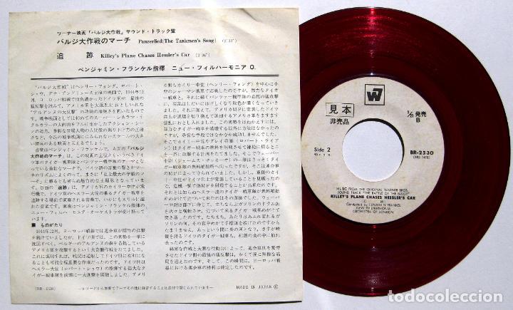 Discos de vinilo: Benjamin Frankel - Panzerlied (La Batalla De Las Ardenas) - Single Warner 1966 Promo Red Japan BPY - Foto 2 - 167837940