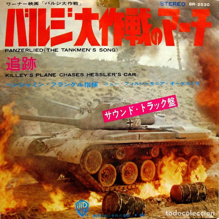 Discos de vinilo: Benjamin Frankel - Panzerlied (La Batalla De Las Ardenas) - Single Warner 1966 Promo Red Japan BPY - Foto 3 - 167837940