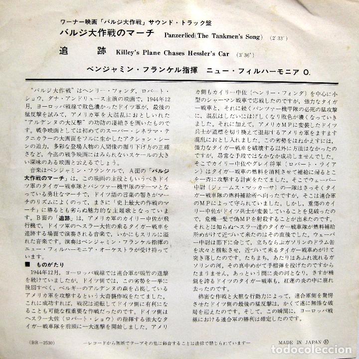 Discos de vinilo: Benjamin Frankel - Panzerlied (La Batalla De Las Ardenas) - Single Warner 1966 Promo Red Japan BPY - Foto 4 - 167837940