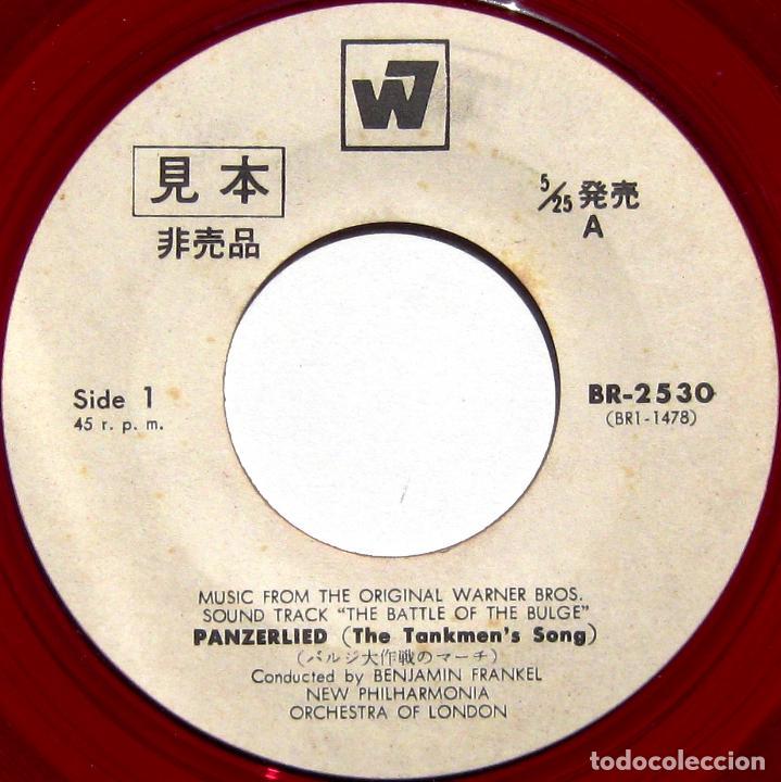 Discos de vinilo: Benjamin Frankel - Panzerlied (La Batalla De Las Ardenas) - Single Warner 1966 Promo Red Japan BPY - Foto 5 - 167837940