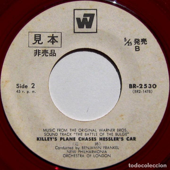 Discos de vinilo: Benjamin Frankel - Panzerlied (La Batalla De Las Ardenas) - Single Warner 1966 Promo Red Japan BPY - Foto 6 - 167837940