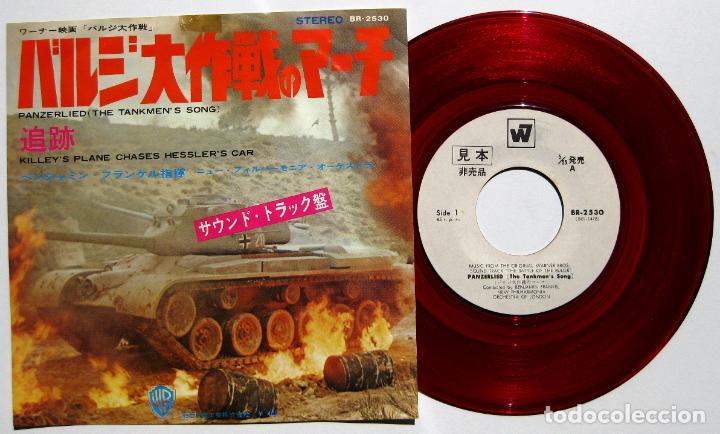 BENJAMIN FRANKEL - PANZERLIED (LA BATALLA DE LAS ARDENAS) - SINGLE WARNER 1966 PROMO RED JAPAN BPY (Música - Discos - Singles Vinilo - Bandas Sonoras y Actores)