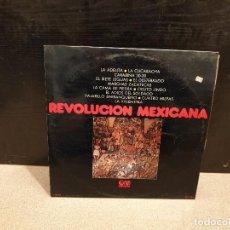Discos de vinilo: DISCOS .....LP VINILO.....REVOLUCION MEXICANA..... Lote 167845064