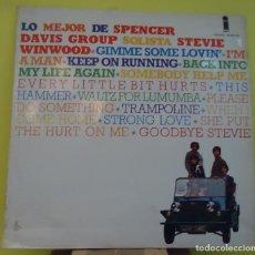 Discos de vinilo: LP SPENCER DAVIS GROUP – LO MEJOR DE SPENCER DAVIS GROUP. Lote 167845324