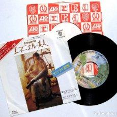 Discos de vinilo: PIERRE BACHELET - EMMANUELLE - SINGLE WARNER BROS. 1974 JAPAN (EDICION JAPONESA) BPY. Lote 167848472