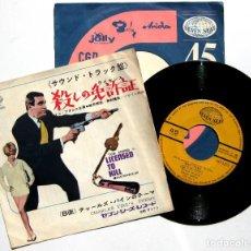Discos de vinilo: TOM ADAMS - LICENSED TO KILL - SINGLE SEVEN SEAS 1966 JAPAN (EDICIÓN JAPONESA) BPY. Lote 167850244