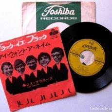 Discos de vinilo: LOS BRAVOS - BLACK IS BLACK - SINGLE LONDON RECORDS 1966 JAPAN (EDICIÓN JAPONESA) BPY. Lote 167859828
