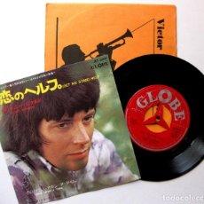Discos de vinilo: TONY RONALD - HELP (GET ME SOME HELP) - SINGLE GLOBE RECORDS 1971 JAPAN (EDICIÓN JAPONESA) BPY. Lote 167861196