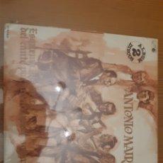 Discos de vinilo: PRECINTADO DOBLE DISCO VINILO LP ANTONIO MAIRENA. Lote 167864826