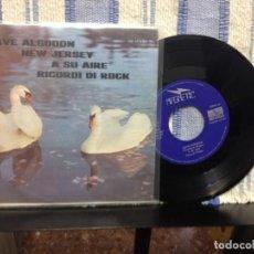 Discos de vinilo: CONJUNTO NUEVA ONDA – SUAVE ALGODÓN +3. RARISIMO EP 7' VINYL. 1976 SPAIN. M-M. Lote 167909196