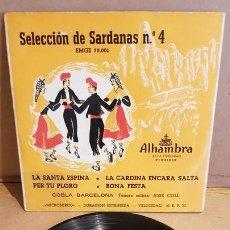 Discos de vinilo: COBLA BARCELONA / SELECCIÓN DE SARDANAS Nº 4 / EP - ALHAMBRA AÑOS 50 / MBC. ***/***. Lote 167926744