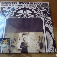 Discos de vinilo: ENNIO MORRICONE–INDAGINE SU UN CITTADINO AL DI SOPRA DI OGNI SOSPETTO (COLONNA SONORA ORIGINALE). Lote 167958712