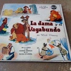 Discos de vinilo: LA DAMA Y EL VAGABUNDO. CANCIONES DE LA PELÍCULA EN ESPAÑOL. DOBLE DISCO ORIGINAL DE 1959 -. Lote 167973472