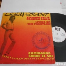 Discos de vinilo: EDDY GRANT-SUPERSINGLE VIVIENDO EN LA PRIMERA LINEA-PROMOCIONAL. Lote 168041740