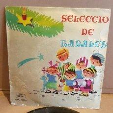 Discos de vinilo: SELECCIO DE NADALES / EP - REGAL-1960 / MBC. **/***. Lote 168053096