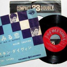 Discos de vinilo: THE AVONS / HELEN SHAPIRO - SKIN DIVIN' / WALKIN' BACK TO HAPPINESS - SINGLE COLUMBIA 1961 JAPAN BPY. Lote 168062088