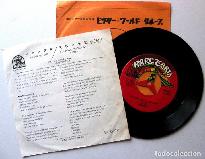 Discos de vinilo: The Messengers - In The Jungle / I'll Move Heaven And Earth - Single Rare Earth 1971 Japan BPY - Foto 2 - 168063492