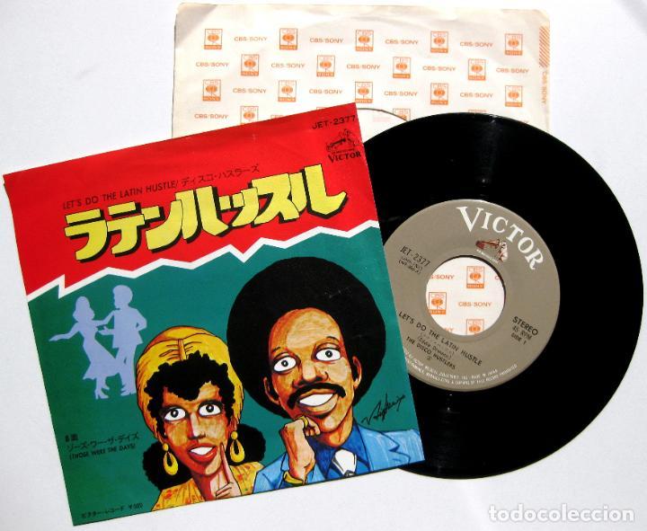 THE DISCO HUSTLERS - LET'S DO THE LATIN HUSTLE - SINGLE VICTOR 1976 JAPAN (EDICIÓN JAPONESA) BPY (Música - Discos - Singles Vinilo - Funk, Soul y Black Music)