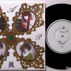 Discos de vinilo: RAP - TRAP - SINGLE DOGMA RECORDS 1986 JAPAN (EDICIÓN JAPONESA) BPY. Lote 168072940