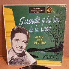 Discos de vinilo: ANDY RUSSELL Y ORQUESTA CHUCHO ZARZOSA / SERENATA A LA LUZ DE LA LUNA / EP-RCA / MBC. ***/***. Lote 168085920