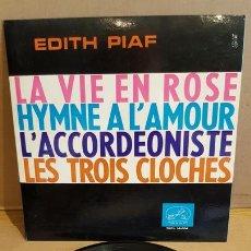 Discos de vinilo: EDITH PIAF / LA VIE EN ROSE / EP - LA VOZ DE SU AMO-1963 / LEVES MARCAS. ***/**. Lote 168087748