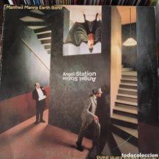 Discos de vinilo: MANFRED MAN'S EART BAND ANGEL STATION EDIC ESPAÑA 1979 DISCO EXC. Lote 168106076