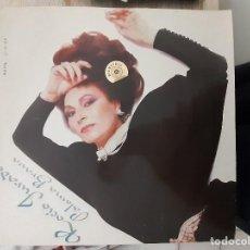 Discos de vinilo: LP ROCIO JURADO. Lote 168113728