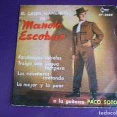 Discos de vinil: MANOLO ESCOBAR EP SAEF 1960 FANDANGOS CABALES +3 CANCION ESPAÑOLA - COPLA POP . Lote 168139752