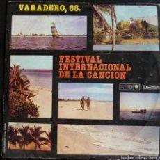 Discos de vinilo: FESTIVAL INTERNACIONAL DE LA CANCION // VARADERO 88// HECHO EN CUBA// (VG VG). LP. Lote 168149264