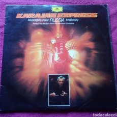 Discos de vinilo: LP DISCO DOBLE KARAJAN EXPRESS RUSSIA TCHAIKOVSKY DEUTSCHE GRAMMOPHON. Lote 168191641