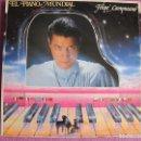 Discos de vinilo: LP - FELIPE CAMPUZANO - EL PIANO MUNDIAL (SPAIN, SALINAS TAPE 1982). Lote 168215800