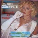 Discos de vinilo: LP - FAUSTO PAPAETTI - I REMEMBER...Nº 7 (SPAIN, DISCOS DURIUM 1978). Lote 168215988