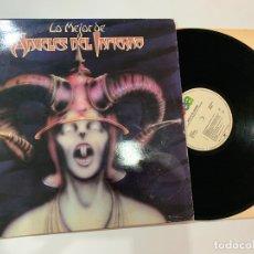Discos de vinilo: DISCO LP VINILO ANGELES DEL INFIERNO – LO MEJOR DE ANGELES DEL INFIERNO EDICION ESPAÑOLA DE 1987. Lote 168247504