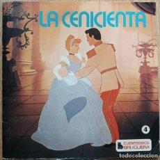 Discos de vinilo: WALT DISNEY - LA CENICIENTA, CUENTODISCO BRUGUERA (HISPAVOX) EP 1967. Lote 168286124