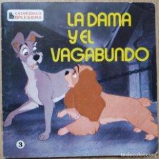Discos de vinilo: WALT DISNEY - LA DAMA Y EL VAGABUNDO (CUENTODISCO BRUGUERA, 1969). Lote 168286348