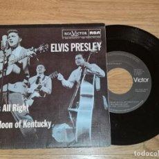 Discos de vinilo: ELVIS PRESLEY SINGLE VINYL THATS ALL RIGHT ,SPAIN PRESS 1985 *RARE*GENE VINCENT(COMPRA MINIMA 15 EUR. Lote 168316588