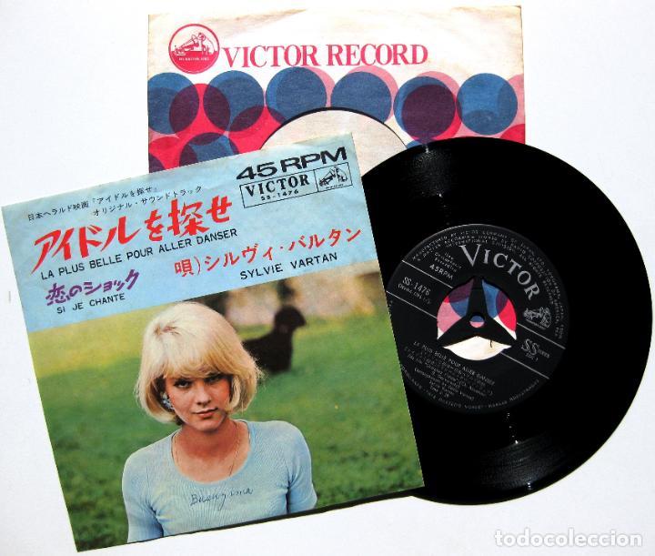 SYLVIE VARTAN - LA PLUS BELLE POUR ALLER DANSER - SINGLE VICTOR 1964 JAPAN (EDICIÓN JAPONESA) BPY (Música - Discos - Singles Vinilo - Canción Francesa e Italiana)