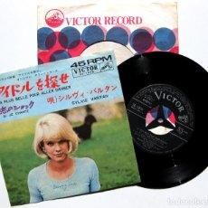 Discos de vinilo: SYLVIE VARTAN - LA PLUS BELLE POUR ALLER DANSER - SINGLE VICTOR 1964 JAPAN (EDICIÓN JAPONESA) BPY. Lote 168355140