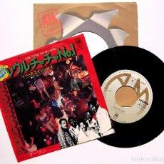 Discos de vinilo: PERSUASIONS - ONE THING ON MY MIND - SINGLE A&M RECORDS 1976 JAPAN (EDICIÓN JAPONESA) BPY. Lote 168356748