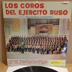 Discos de vinilo: COROS DEL EJERCITO RUSO / VOLUMEN 4 / BORIS ALEXANDROV / LP - MUSIDISC-1966 / MBC. ***/***. Lote 168376952