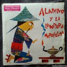 Discos de vinilo: SINGLE VINILO ALADINO Y LA LÁMPARA MARAVILLOSA CUENTOS INFANTILES 45 RPM AÑO 1967. Lote 168395701