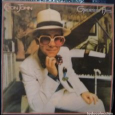 Discos de vinilo: ELTON JOHN // GREATEST HITS // 1986 // (VG+ VG+) LP. Lote 168424860