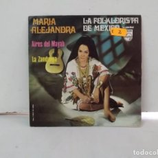Discos de vinilo: MARÍA ALEJANDRA . Lote 168429616