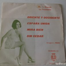 Discos de vinilo: ORQUESTA LOS FORMIDABLES / ORIENTE Y OCCIDENTE + 3 (EP PROMO 1972). Lote 168456636