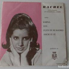 Discos de vinilo: RACHEL + ORQUESTA LOS MAGNÍFICOS Y MARBEL – AMOR YE-YÉ – EP PROMO SPAIN 1971 – BCD FM 68-557. Lote 168458488