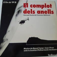 Dischi in vinile: EL COMPLOT DEL ANELLS- BANDA SONORA- LP 1988- COMO NUEVO.. Lote 168465056
