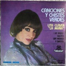 Discos de vinilo: LITA CLAVER LA MAÑA - CANCIONES Y CHISTES VERDES. Lote 168475690